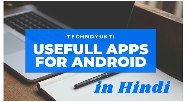 Useful Apps for Android in Hindi