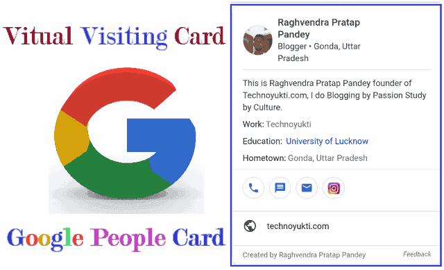 Google People Card क्या है