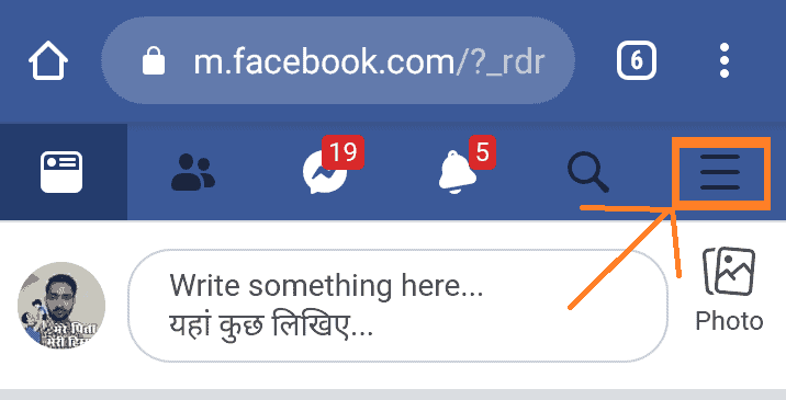 Mobile me Facebook Page Name Change Kaise Kare